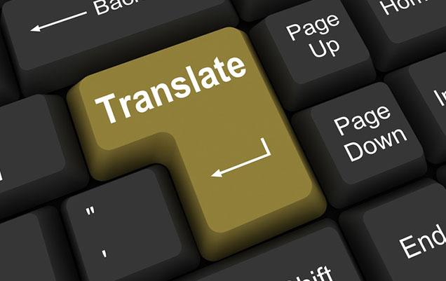 Aprenda a fazer traduções como ninguém!